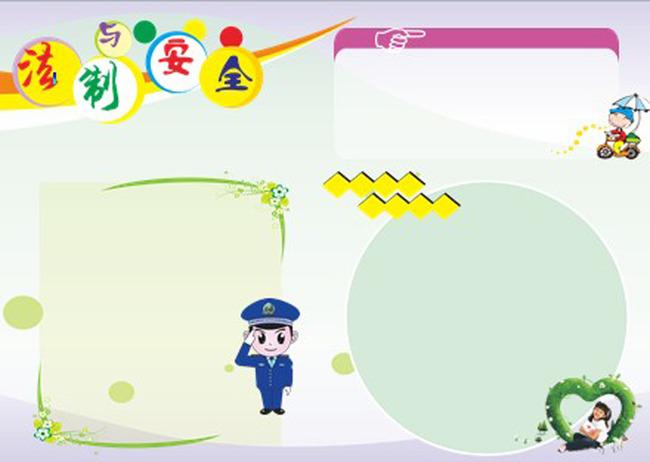 环保小报 幼儿园小报 小学生手抄报 旅游小报 科技小报 节日小报 电子