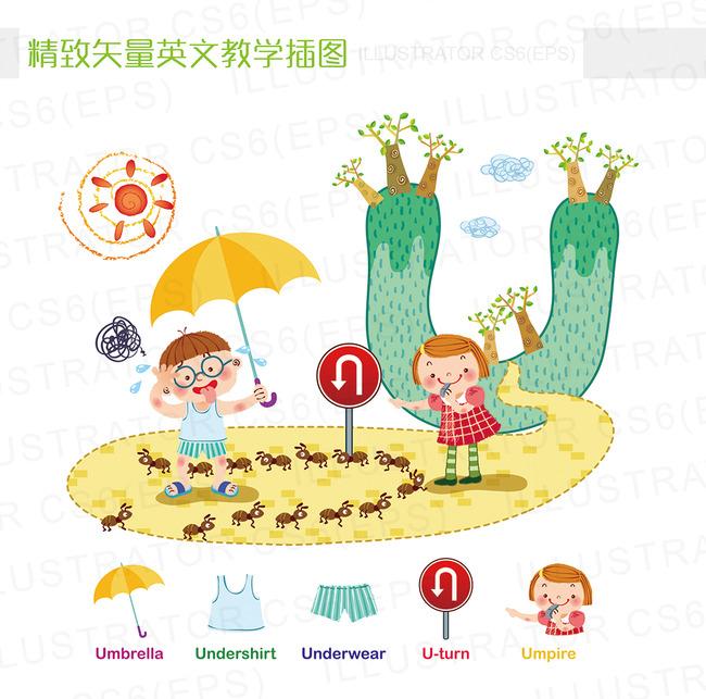 幼儿园贴图 时尚潮流卡通t恤图案 工艺品图案 笔记本插画 水杯图案 小