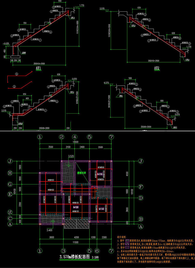 cad三层别墅施工图毕业设计