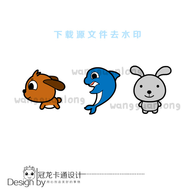 狗狗 简笔画 涂鸦 卡通形象