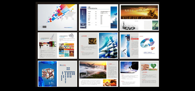 企业画册公司产品宣传册模板下载 企业画册公司产品宣传册图片下载图片