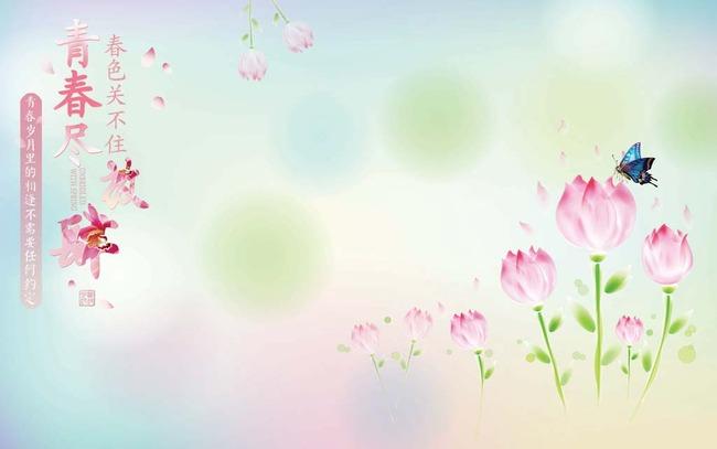 素雅玫瑰花插画背景墙图片下载 素雅玫瑰花插画背景墙 中国风电视背景图片