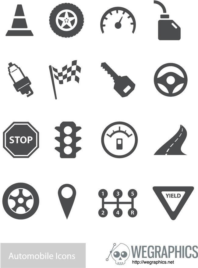 扁平化icon矢量汽车交通图标模板下载