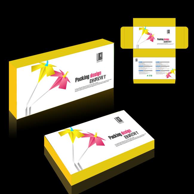 飞机盒 天地盒 包装设计纸盒包装