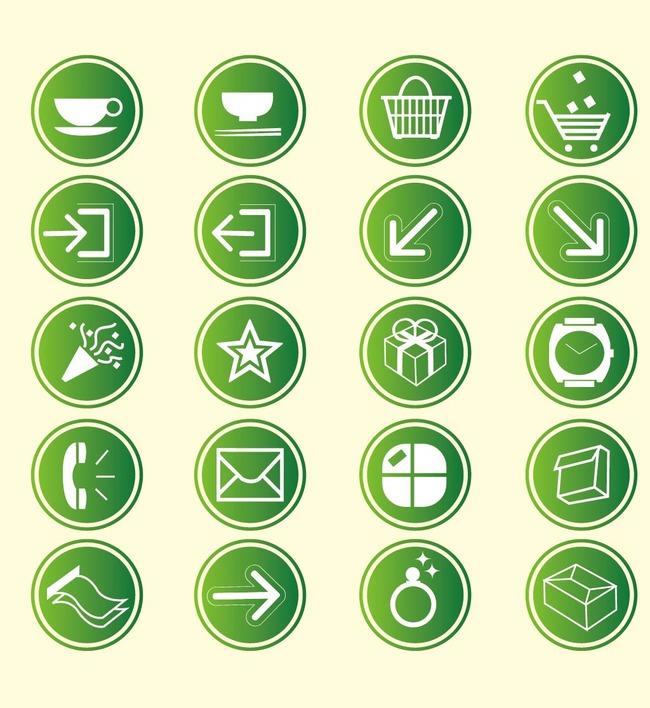 车电路图中的符号