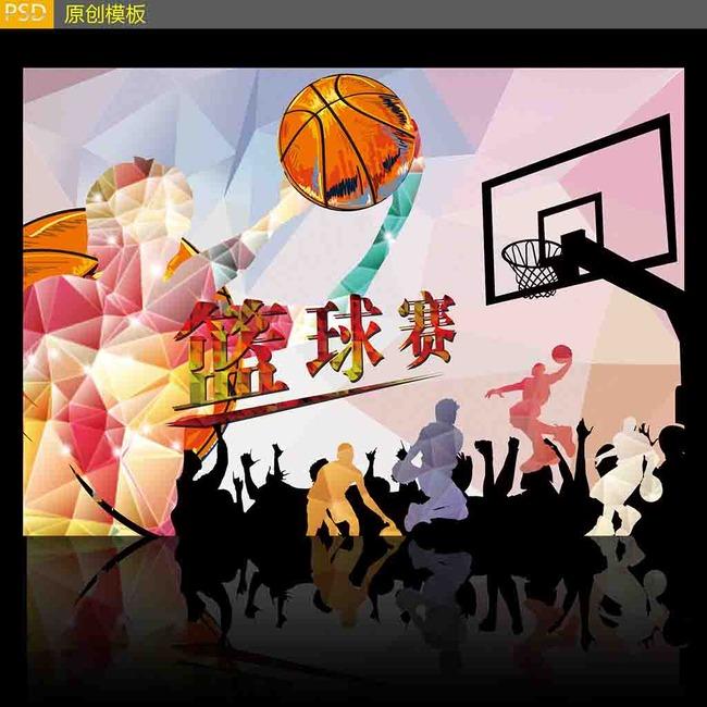 篮球赛海报设计素材