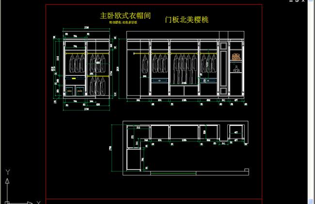 衣柜内部结构图