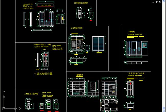 鞋柜图纸 衣柜内部结构图