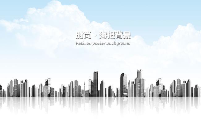建筑群手绘海报