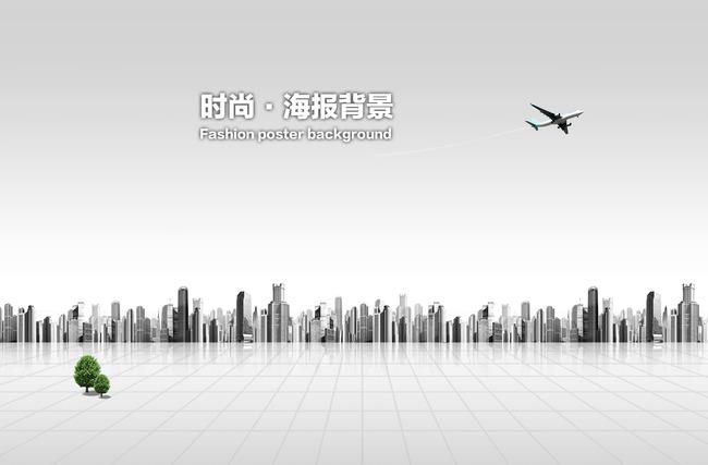 灰色高端简约城市建筑群海报设计背景