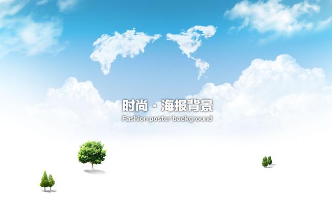 淡雅简约世界地图白云风格海报设计背景图片