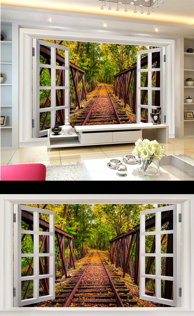 3d立体窗户火车轨道背景墙