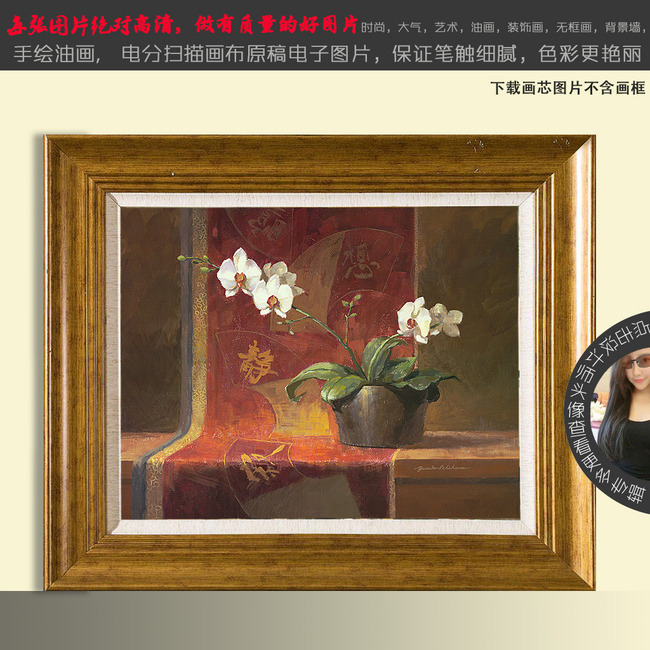 欧式手绘新中式花卉静物风景油画
