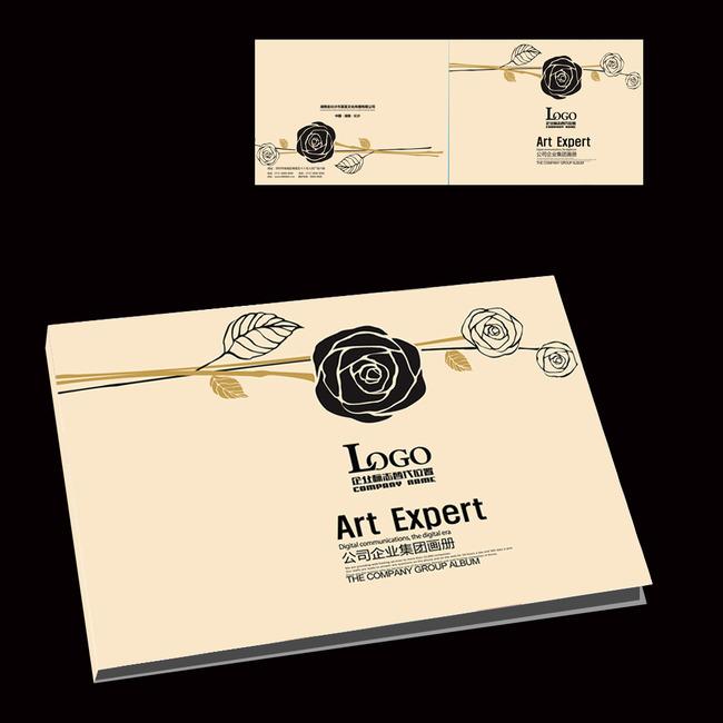 高档婚庆文化公司宣传册封面设计模板下载(图片编号:)