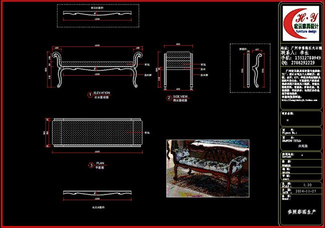 欧美床尾凳cad家具三视图纸模板下载(图片编号:)_家具