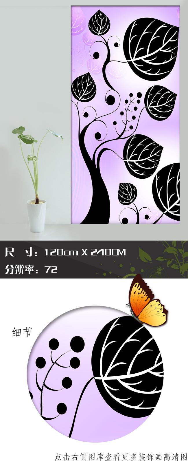 抽象树玄关装饰画图片