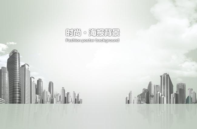 金融商业都市繁荣城市海报设计素材背景模板下载