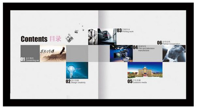 商务画册版式设计目录图片