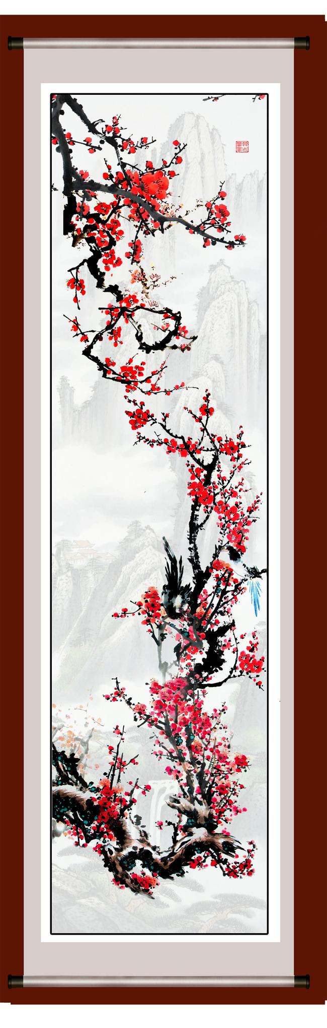 梅兰竹菊中国风中式中堂挂画图片