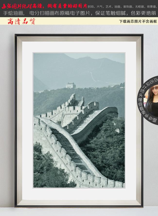 万里长城怀旧风景黑白装饰画无框画3