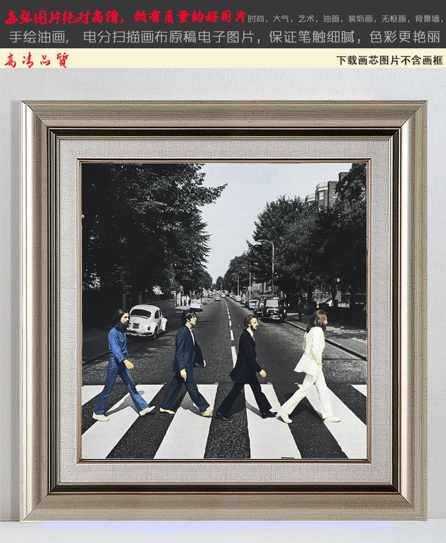 披头士巨星怀旧纪念人物黑白装饰画无框画5