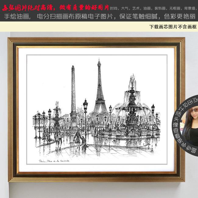 巴黎铁塔钢笔手绘怀旧风景黑白装饰画2