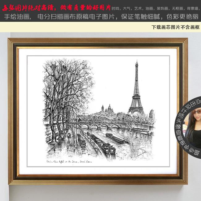 巴黎铁塔钢笔手绘怀旧风景黑白装饰画3