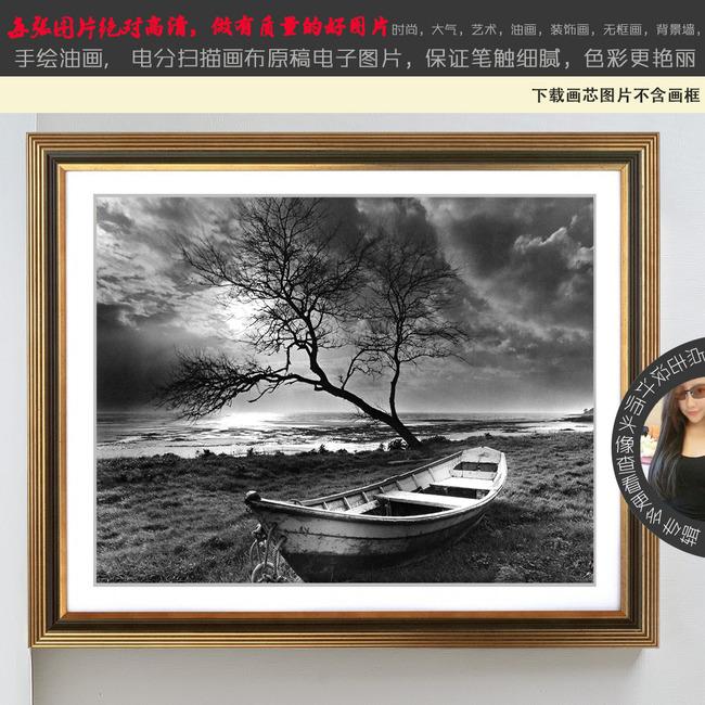 黑白画 怀旧风景 手绘 美式田园 地中海 东南亚 新中式 抽象 花卉