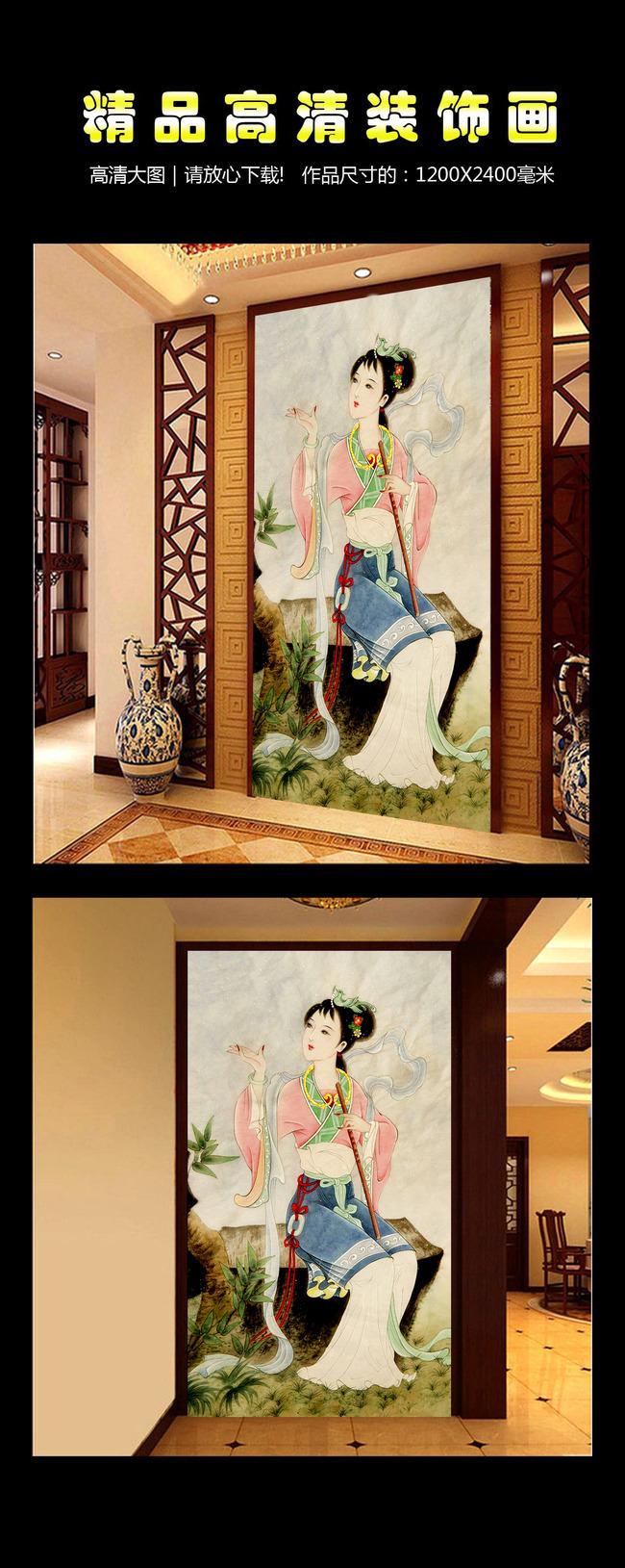 工笔画古代美女仕女图弹琴古典中式玄关图片下载 大唐风韵 唐宫仕女