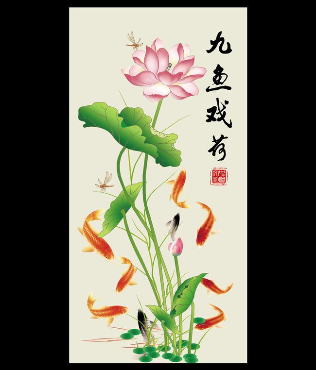 移门图案 玄关图案 移门屏风 古典 年年有鱼 荷花鱼 鲤鱼 中国风屏风