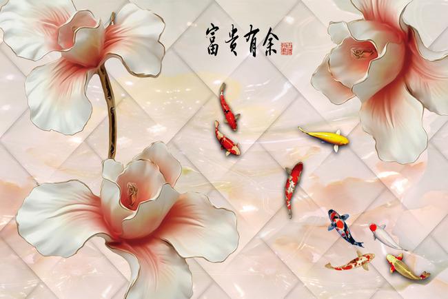 3d浮雕木兰花背景设计psd