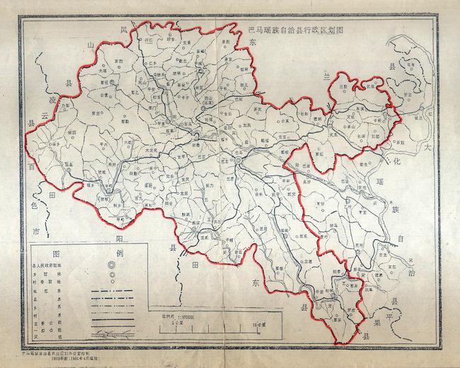 老地图 历史地图