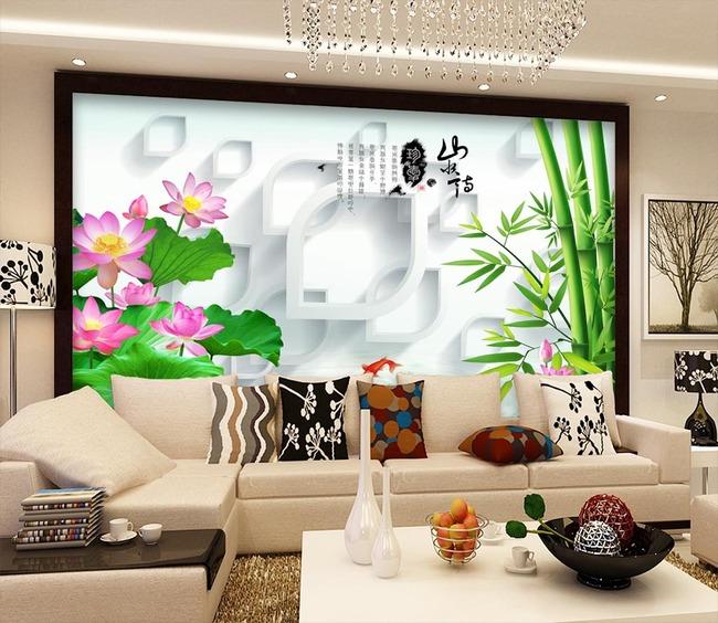 山水情荷花鱼竹子3d电视背景墙
