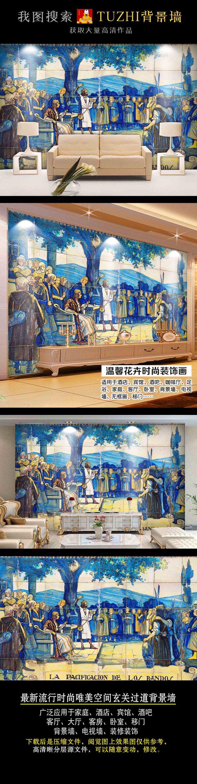 3d瓷砖欧式古典人物风景油画电视背景墙