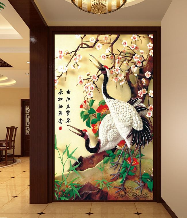 仙鹤梅花装饰画玄关高清图片下载(图片编号13422174)