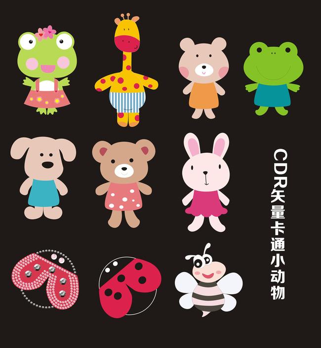 q版卡通动物图标