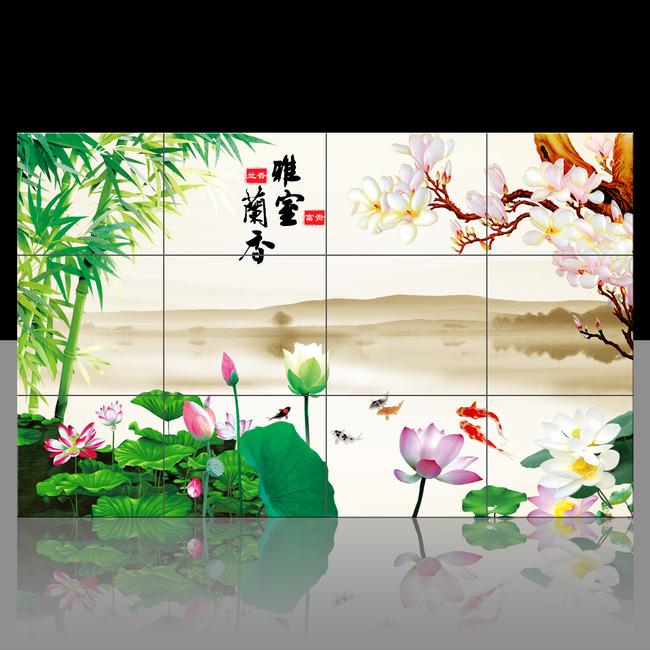 背景墙|装饰画 电视背景墙 中式电视背景墙 > 中国风玉兰花花竹子山水