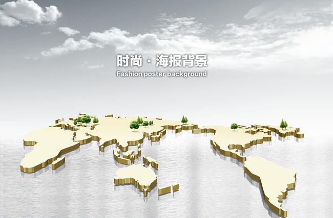 创意高清世界地图公司宣传册封面设计背景 宣传单宣传单背景宣传海报