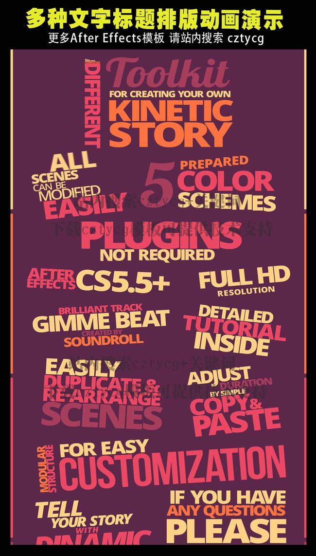 19种不同场景与30种文字标题排版动画图片
