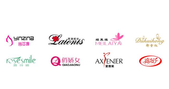 淘宝店铺女装内衣品牌标志