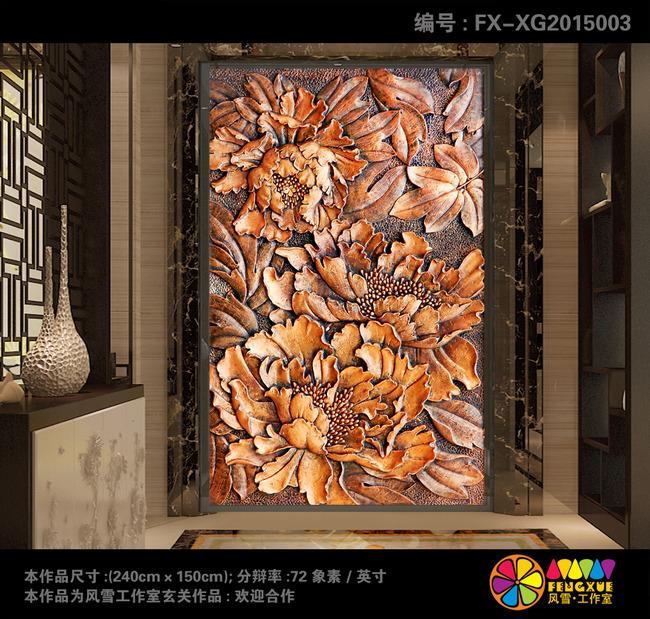 木雕牡丹花高清图片下载(图片编号13427441)木雕玄关图片
