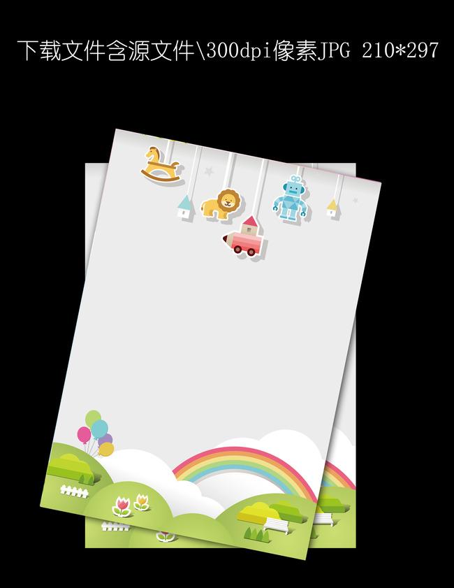 卡通动漫信纸背景模板下载(图片编号:13428712)_信封
