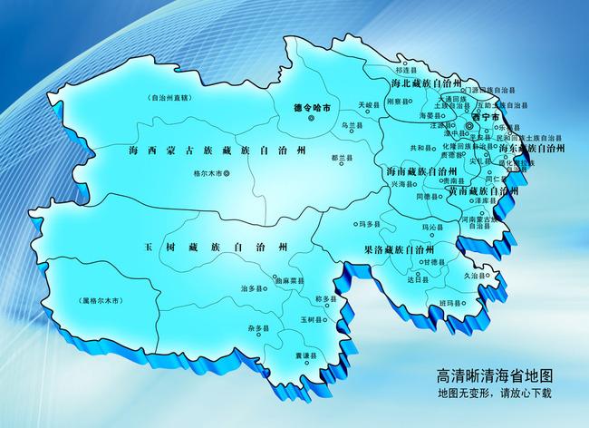 青海 地图