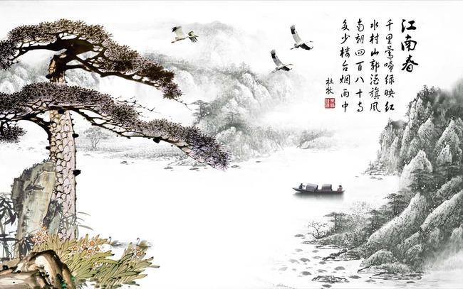 装饰 装修 中国风 迎客松 山水画 国画 竹子 兰草 兰花 小船 江南