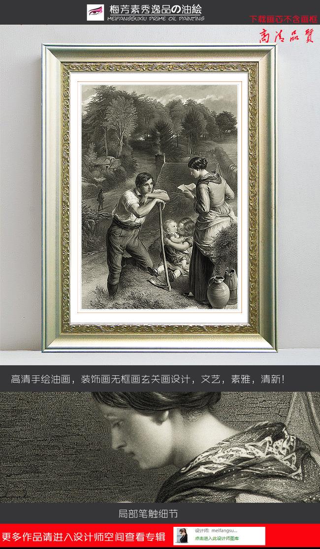 无框画 钢笔画 硬笔画 现代简约 复古 古典 人物 风景 静物 黑白画