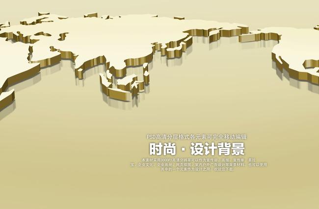 高清3d立体世界地图展板易拉宝设计背景模板下载