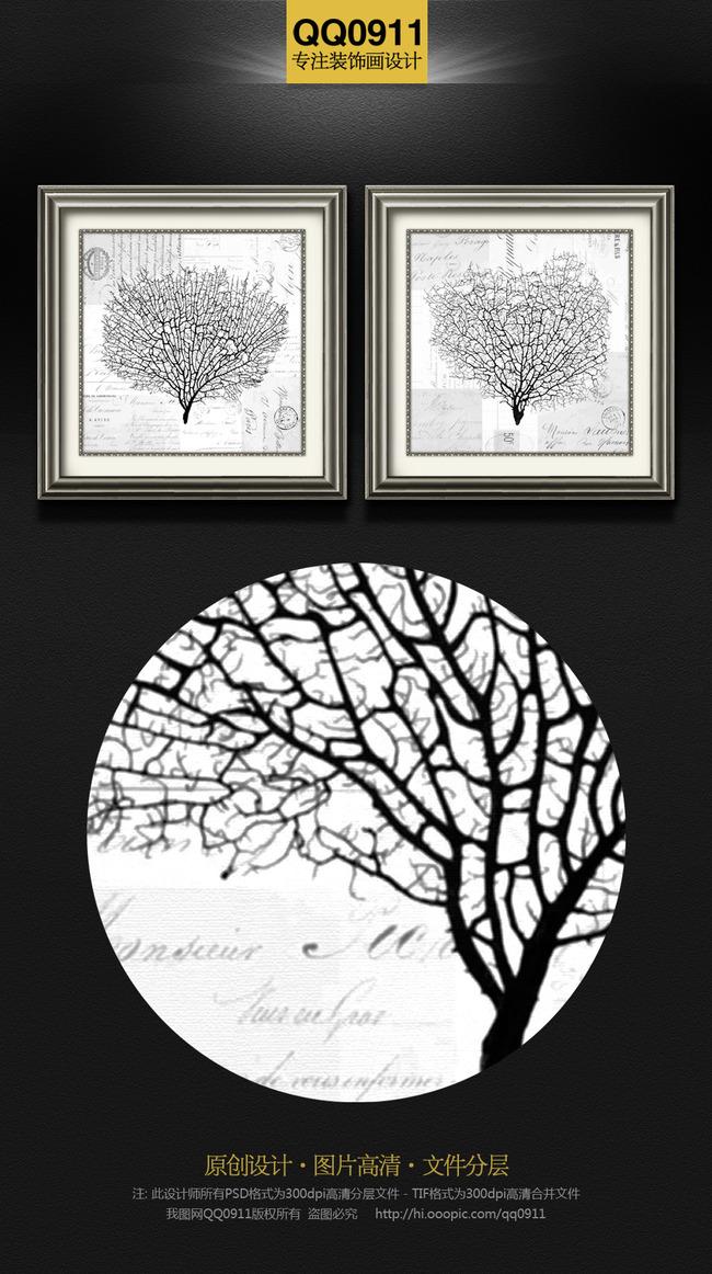 黑白艺术装饰画