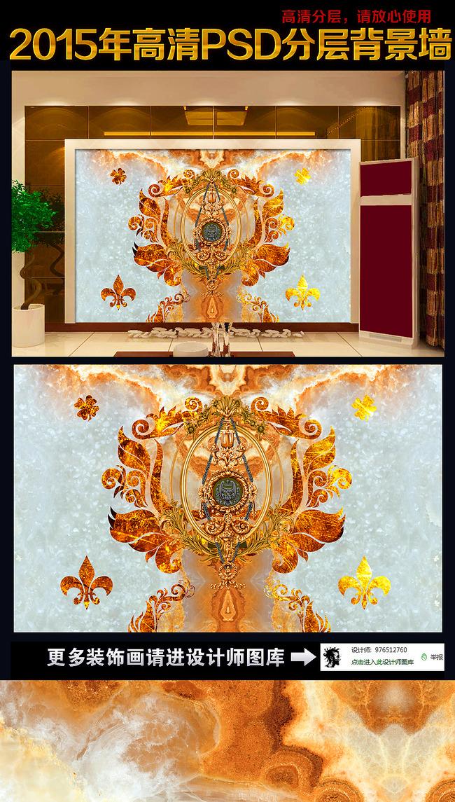 欧式大理石花纹电视壁纸挂画酒店背景墙