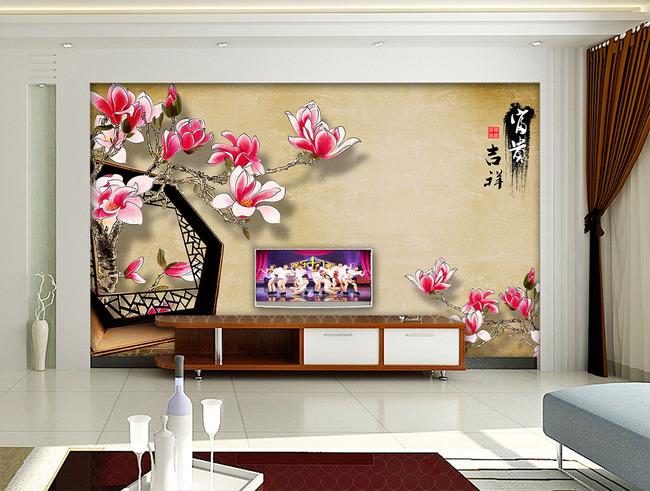 背景墙|装饰画 电视背景墙 中式电视背景墙 > 富贵吉祥玉兰古典窗花