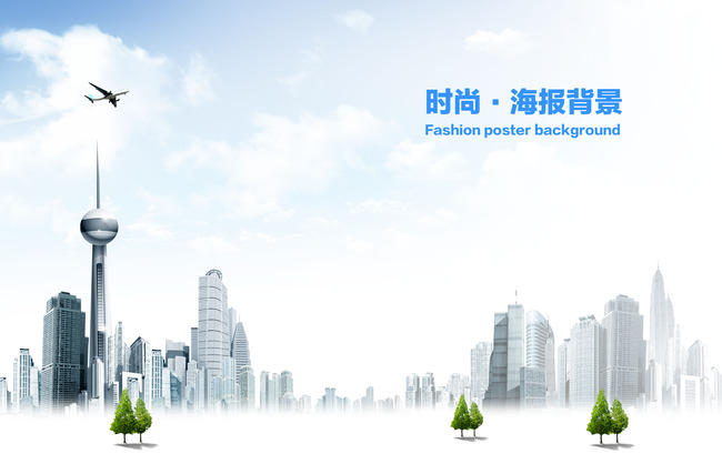 电视塔高楼大厦简约海报设计素材背景
